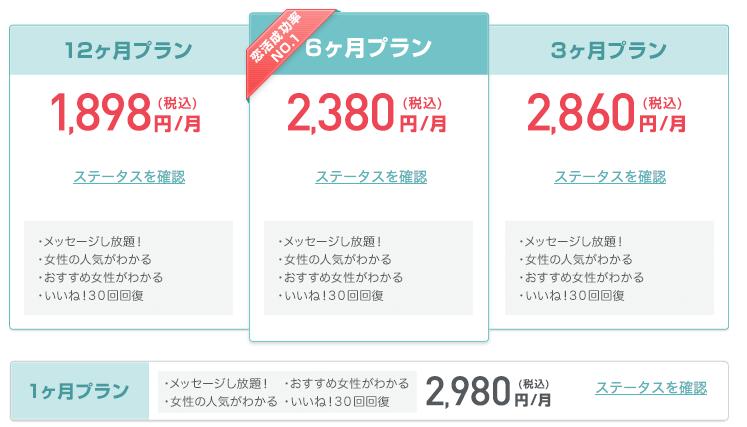 スクリーンショット 2015-04-01 22.47.14