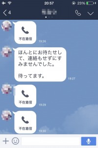 IMG_6877